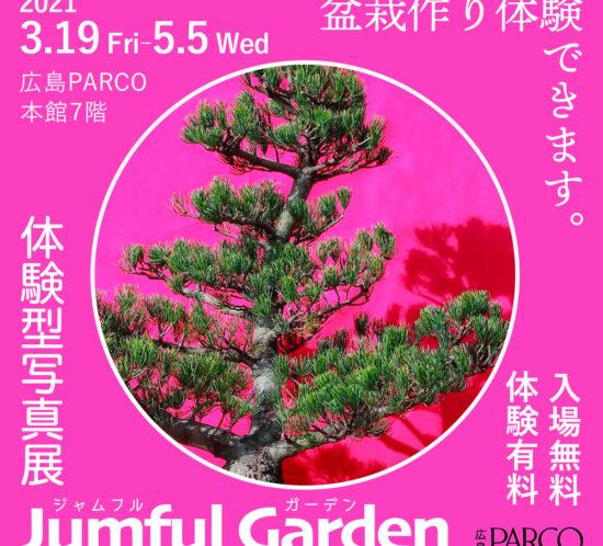 Jumful Garden Flyer